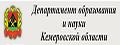 edu.kem.ru