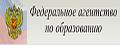 ed.gov.ru